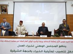 إهداء لروح الفقيد عبد المجيد غميجة