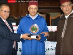 7- تكريم السيد رئيس محكمة الاستئناف بالدارالبيضاء
