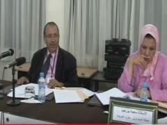 الاستاذة سعيدة بورحيم  ممثلة السيد وزير العدل والحريات