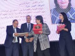 تكريم الأخت سمية ادريسي بحضور السيد الوزير و السيد رئيس المجلس -1-