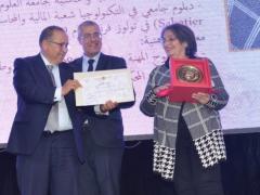 تكريم الأخت سمية ادريسي بحضور السيد الوزير و السيد رئيس المجلس -2-