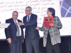 تكريم الأخت سمية ادريسي بحضور السيد الوزير و السيد رئيس المجلس -3-