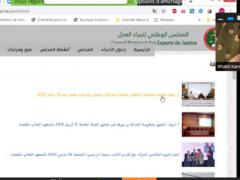 مداخلة الخبير خالد القموري (المجلس)