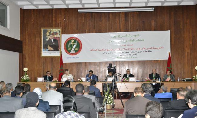 """المؤتمر الوطني الأول للمجلس الوطني لخبراء العدل  تحت شعار """" تأهيل مهنة الخبير على ضوء ميثاق الإصلاح الشامل و العميق لمنظومة العدالة"""