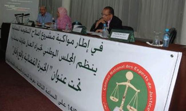 الخبير القضائي في المغرب بين الواقع وغياب اعتراف الدولة