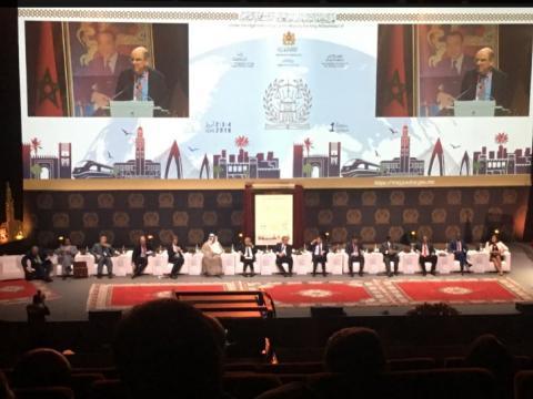 مشاركة المجلس الوطني لخبراء العدل في أشغال المؤتمر الدولي الأول حول العدالة المنعقد من 2 إلى 4 أبريل بمراكش
