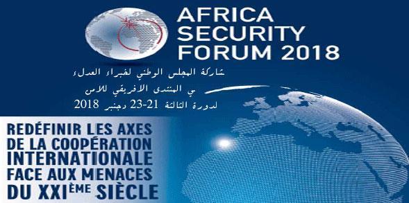 المجلس الوطني لخبراء العدل  يشارك في المنتدى الإفريقي للأمن الذي  يناقش ظاهرة الهجرة في دورته الثالثة ( 2018)