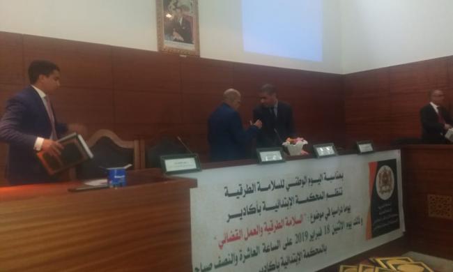 مشاركة المجلس الوطني لخبراء العدل  في ندوة حول السلامة الطرقية
