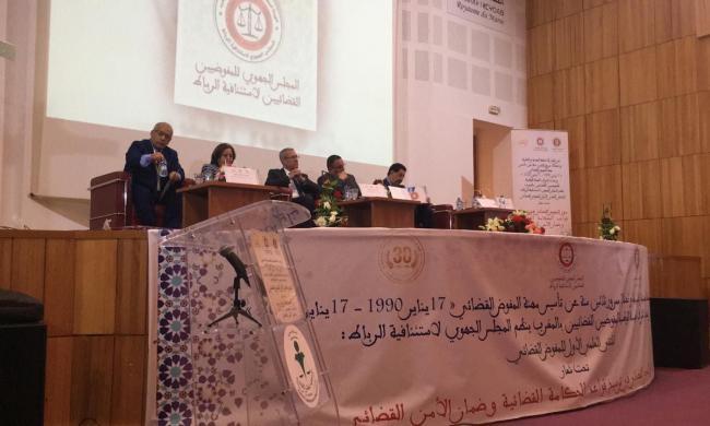 حضور المجلس الوطني لخبراء العدل  للملتقى العلمي الأول للمفوض القضائي يومه الجمعة 17 يناير 2020 بالمعهد العالي للقضاء