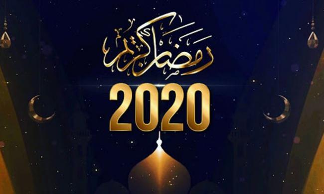 بمناسبة شهر رمضان المعظم ل 1441  متمنياتنا لكم بالصحة و العافية و تقبل الله منكم